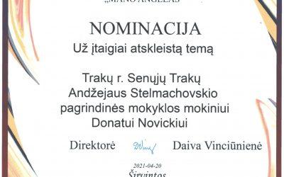 """RESPUBLIKINIS VAIKŲ KŪRYBINIŲ DARBŲ KONKURSAS """"MANO ANGELAS"""""""